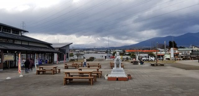 小山町観光協会