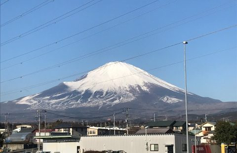 小山町観光協会 道の駅ふじおやま MountFuji